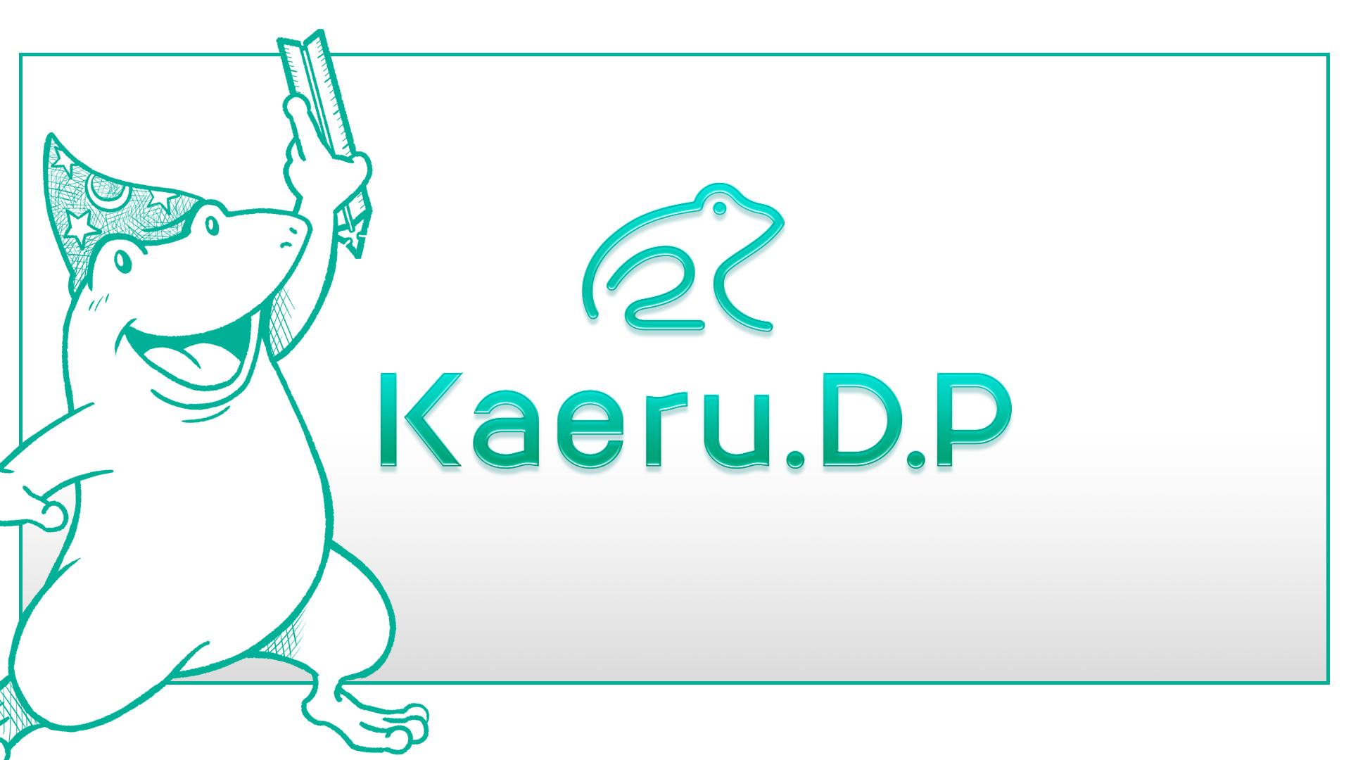 kaeru.design ホームページリニューアルのお知らせ